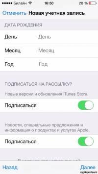 Как настроить app store на айфоне 5s