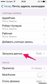 Как сделать подпись фото в айфоне